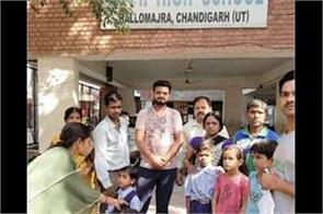 5 children returned from school