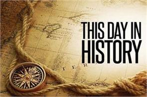 history of the day america west india japan