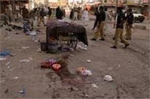 three killed in bomb blast in pakistan