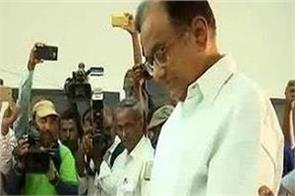chidambaram says people from tamil nadu want government change
