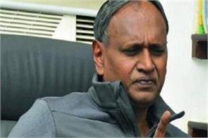 bjp udit raj lok sabha elections amit shah narendra modi