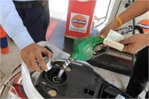 today new price of petrol and diesel