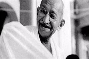 history of the day mahatma gandhi britain howard hueka mumbai