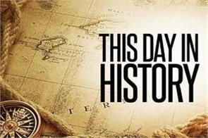 history of the day shah jahan mumtaz netherlands