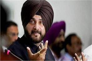 election commission issues show cause notice to sidhu
