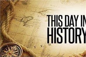 history of the day airplane aurangzeb sumita sinha world cup