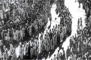 today s history haider ali lakshmi bai aurobindo puducherry pakistan