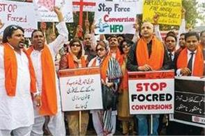 pakistan protesters demand end to forced conversions