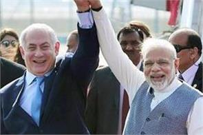 pm modi congratulates netanyahu for election victory