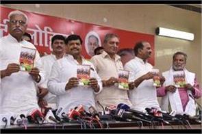 prasapa released the manifesto