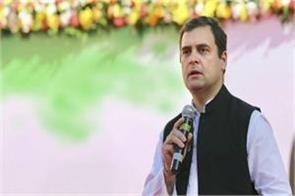 rahul gandhi s rally canceled in siliguri