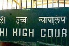 reason  admission children delhi government delhi high court