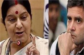 bjp lk advani sushma swaraj rahul gandhi bjp