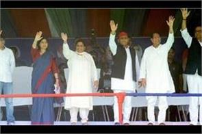 sp bsp rld alliance will give new prime minister to country akhilesh