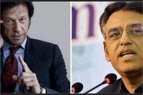 pm khan wants asad umar back in his cabinet