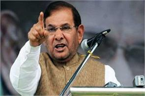 sharad yadav statement