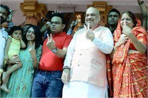 shah appeals to people to vote in gujarat in large numbers