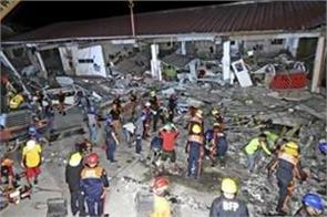 earthquake in philippines