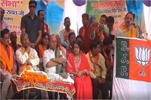 cm rawat has addressed the public meeting in uttarkashi