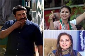 lok sabha elections bjp sunny deol vinod khanna dharmendra