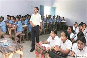 fulfilling goals students teacher  responsible punjab government school
