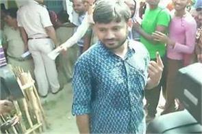 statement of kanhaiya kumar after voting