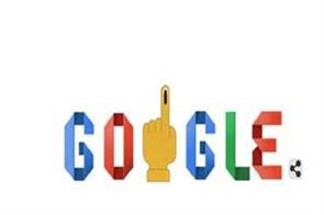 google doodle made in the second phase of lok sabha election
