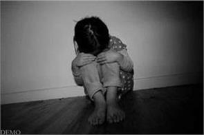 a 5 year old girl murdered after rape