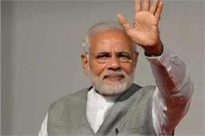 pm modi will do roadshow in varanasi on april 25 or 26