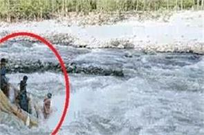 how bunch of guys went away while rafting in beas