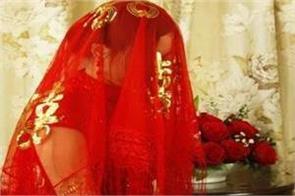 marriage whatsapp bride