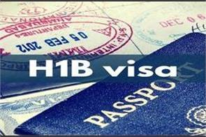 us h1b visa reaches limit for 2020 of new financial years