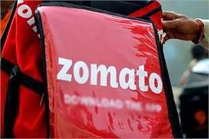 zomato earnings up 3 fold to  206 million
