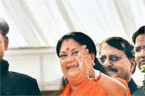 gehlot vasundhara face tough fight in in the first phase