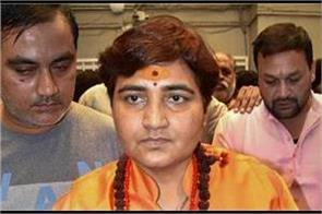 pragya thakur s statement treason bjp mla