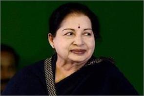tamilnadu karunanidhi jayalalitha bjp gst