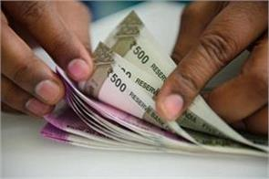 rupee plunges in early trade 32 paise against dollar