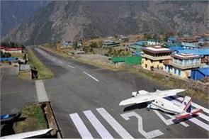 nepal 2 killed 5 injured in plane crash at lukla airport