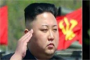 kim jong give warning to trump