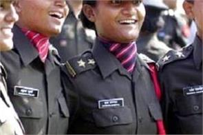 indian army recruitment 2019  jobs announced for women