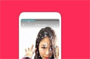 tiktok app can be banned soon