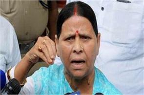 accuses of rabri devi