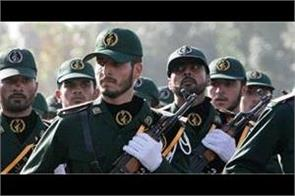 iran furious on decision to declare  revolutionary guards