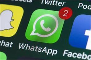 whatsapp give tough competition to facebook app in india