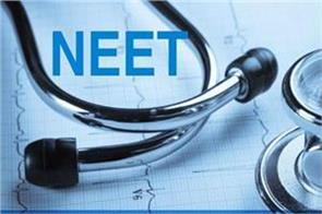 neet 2019 admit card will be released today such as download