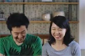 japanese boyfriend marriage proposal became world record watch video