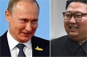 kim jong un may visit russia to meet putin