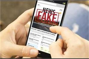 1 in 2 indians receiving fake news via facebook and whatsapp