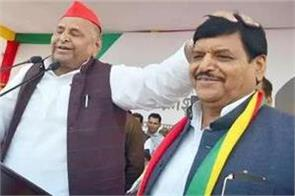 before the nomination the meeting of shivpal from mulayam