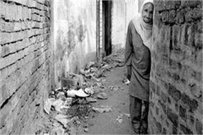 1984 sikh riots kanpur manjit singh supreme court
